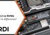 SSD M.2 vs NVMe - Qual è la differenza?